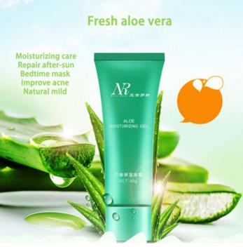 skin care aloe vera gel essence whitening moisturizing anti aging cream. Black Bedroom Furniture Sets. Home Design Ideas